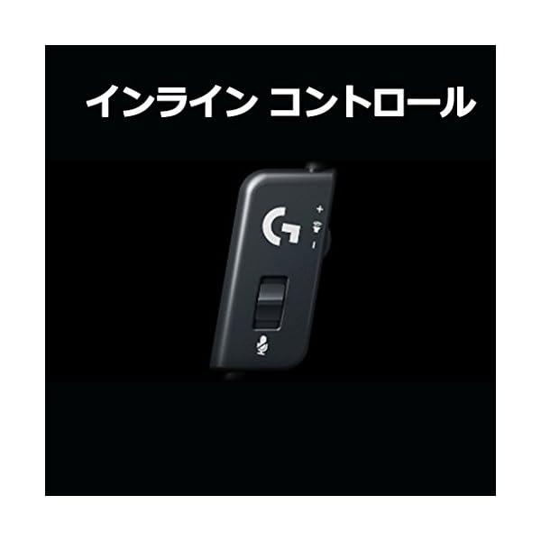 ゲーミングヘッドセット PS4 ロジクール G...の紹介画像6