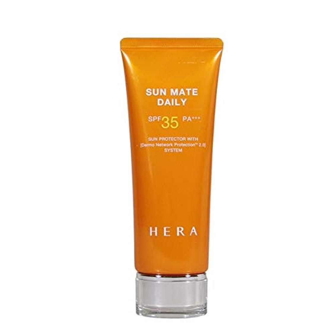 床封建エンジニアリングヘラサンメイトデイリー70mlサンクリーム韓国コスメ、Hera Sun Mate Daily 70ml Sun Cream Korean Cosmetics [並行輸入品]