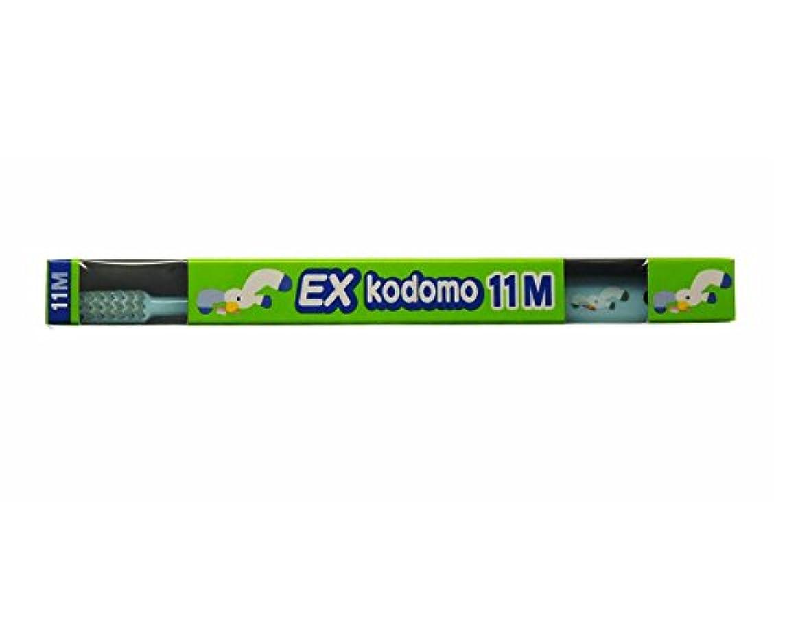 DENT.EX kodomo/11M ブルー (混合歯列後期用?8?12歳)