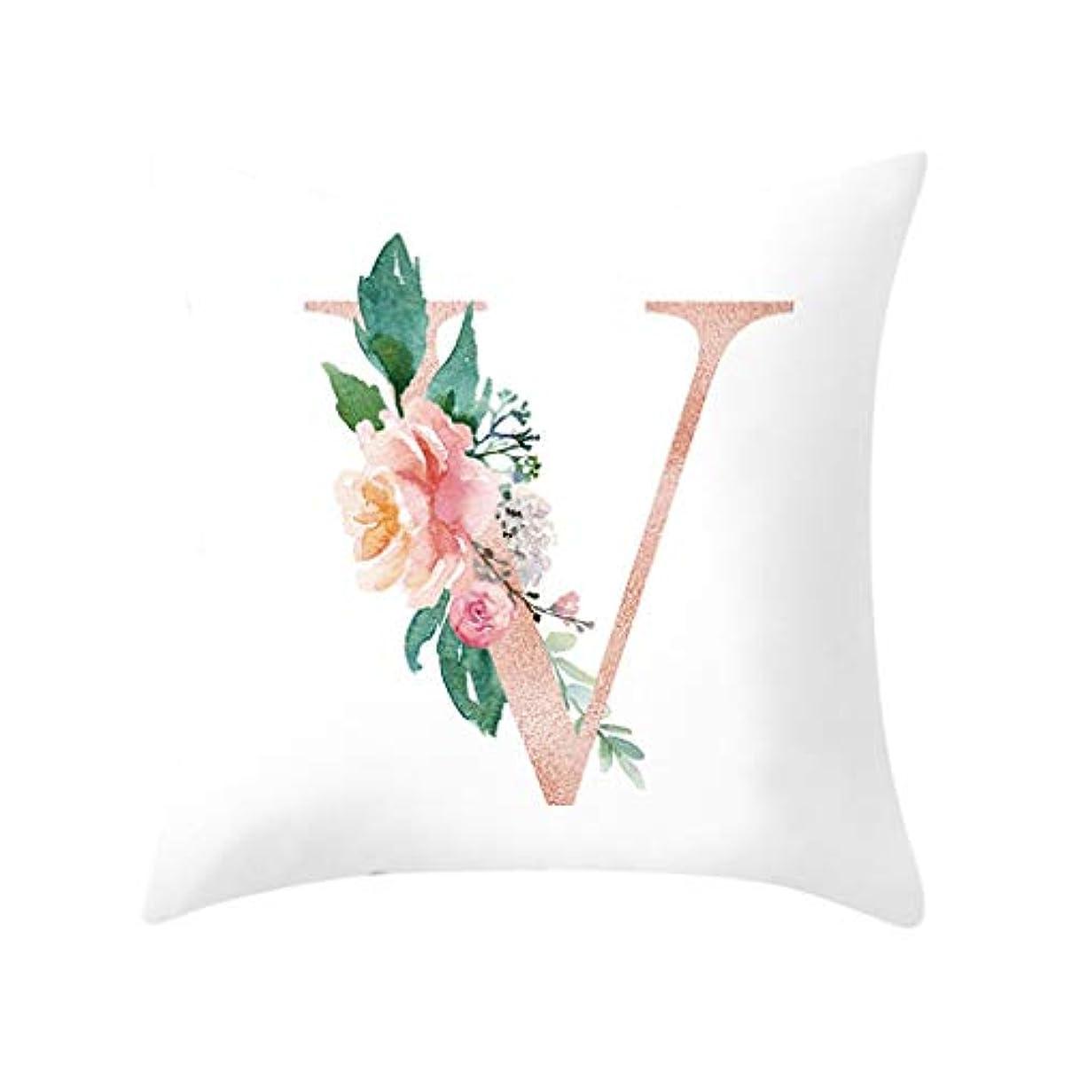 ひまわりダース安息LIFE 装飾クッションソファ手紙枕アルファベットクッション印刷ソファ家の装飾の花枕 coussin decoratif クッション 椅子