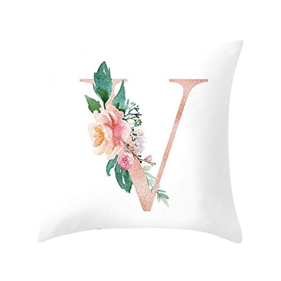 エトナ山半径日光LIFE 装飾クッションソファ手紙枕アルファベットクッション印刷ソファ家の装飾の花枕 coussin decoratif クッション 椅子