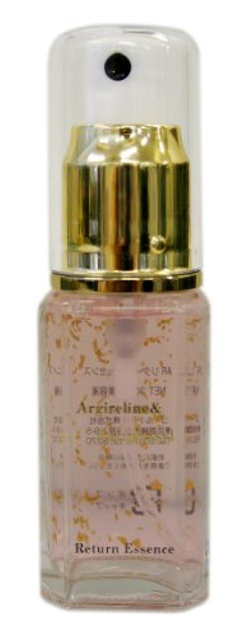 レンズミシン抜本的な小じわ対策 美容液 ARリターンエッセンス 小じわ美容液 30ml