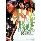 Rock Me Baby 近藤房之助 LIVE hills パン工場 2004 [DVD]