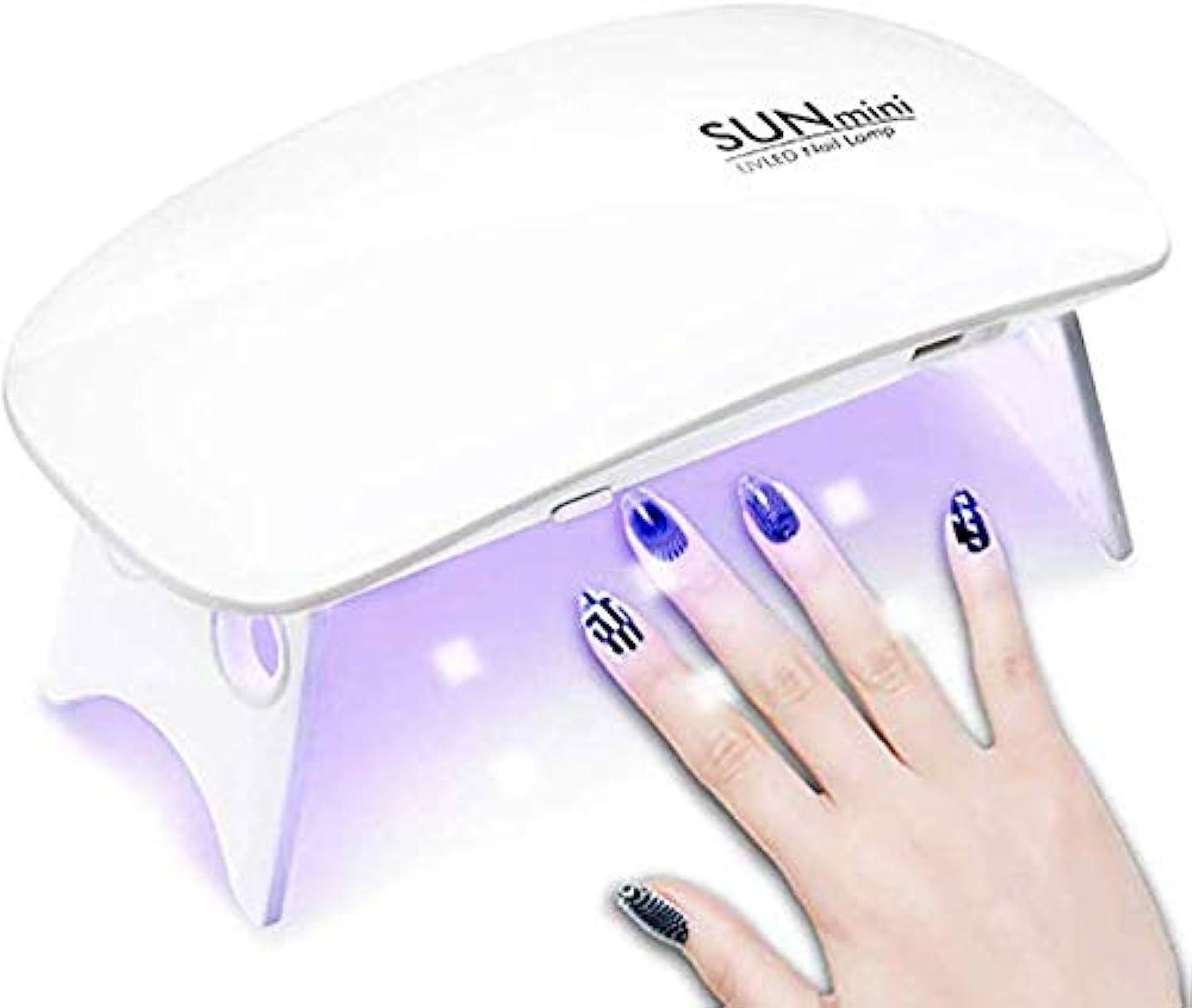 打撃宿る形式Homewineasy LEDネイルドライヤー UVライト 折りたたみ式 設定可能 タイマー ジェルネイル LED 硬化ライト UV と LEDダブルライト ジェルネイル用