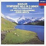 マーラー:交響曲第3番 ユーチューブ 音楽 試聴