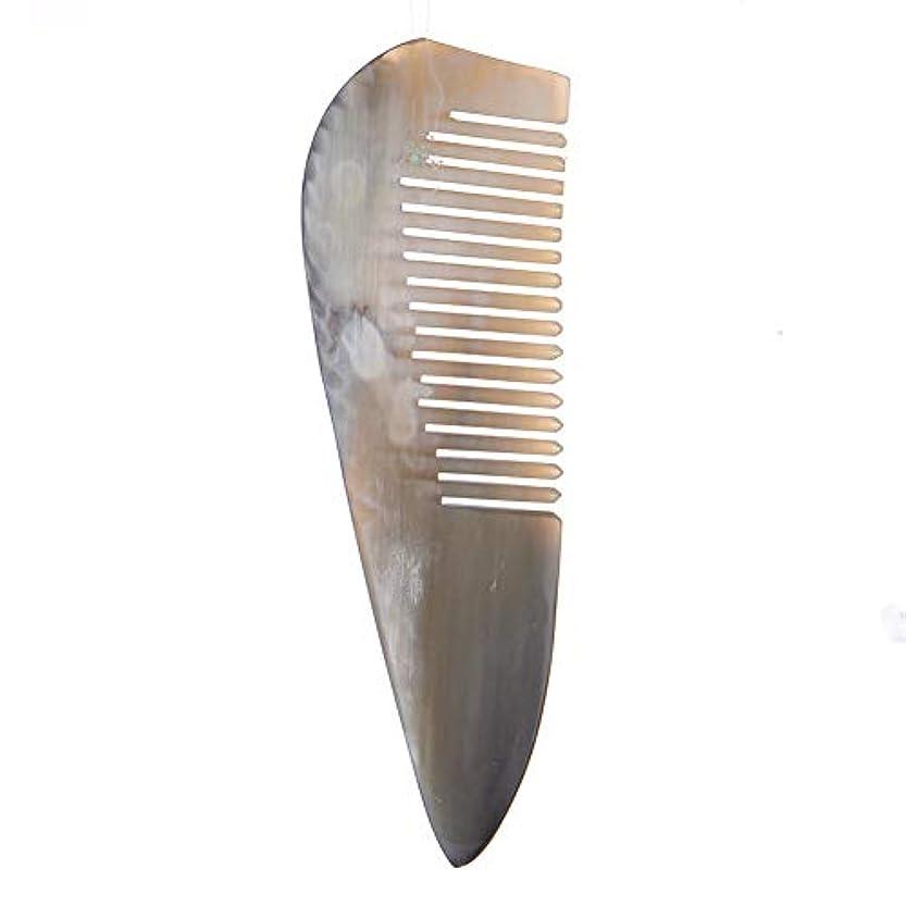 SILUN コーム ナチュラルホーンコーム 様々なサイズ マッサージをマッサージする多機能手作りナチュラルホーンコーム櫛