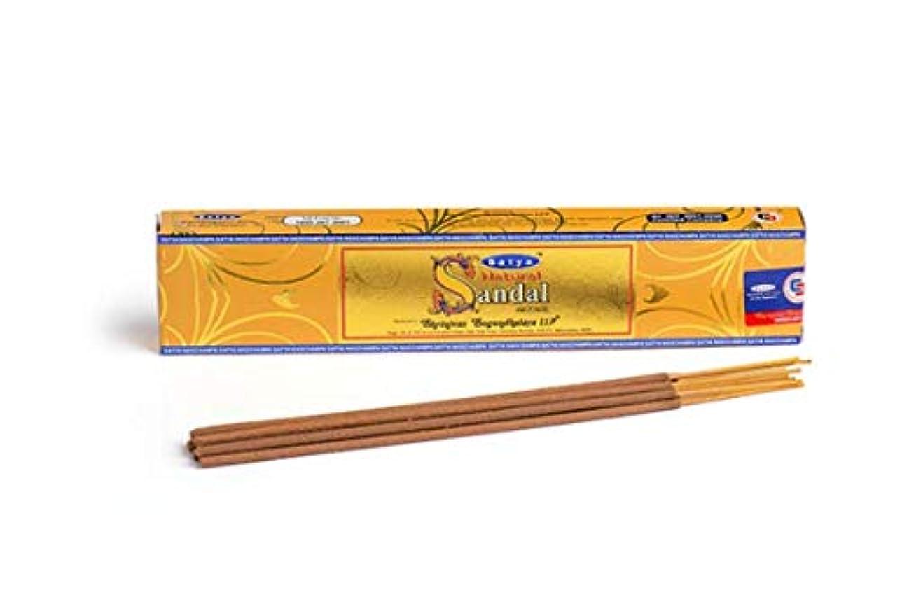 ほうき使用法恐ろしい自然Chandan Incense Sticks – 15グラム – by Satya Nag Champa