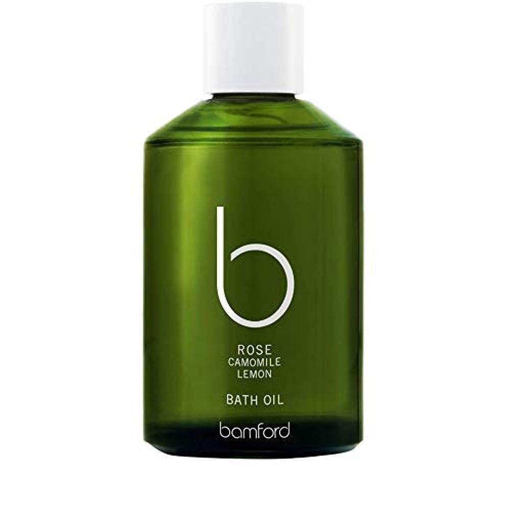 尽きるしかし年金受給者[Bamford ] バンフォードは、バスオイル250ミリリットルをバラ - Bamford Rose Bath Oil 250ml [並行輸入品]