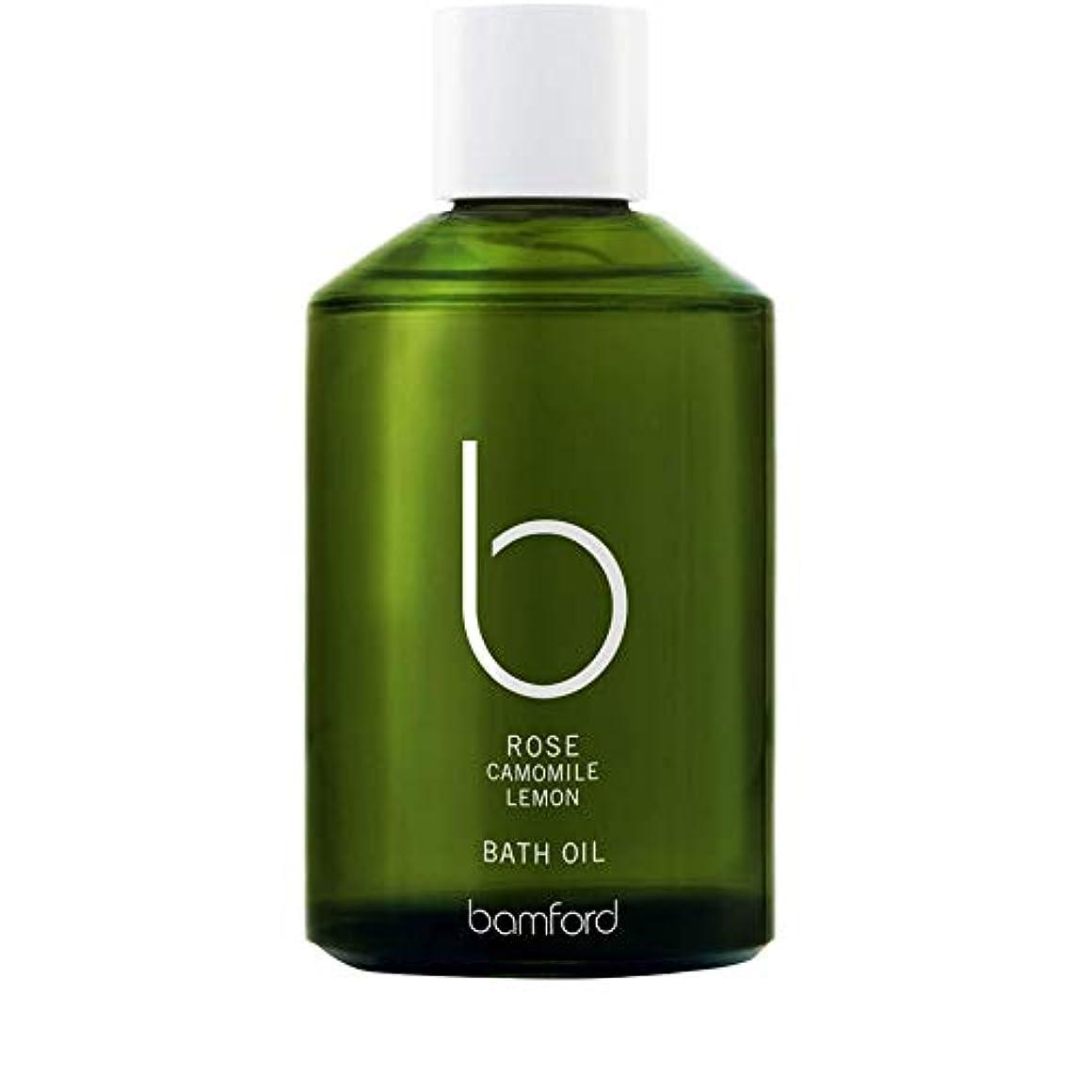 期待する自信がある多分[Bamford ] バンフォードは、バスオイル250ミリリットルをバラ - Bamford Rose Bath Oil 250ml [並行輸入品]
