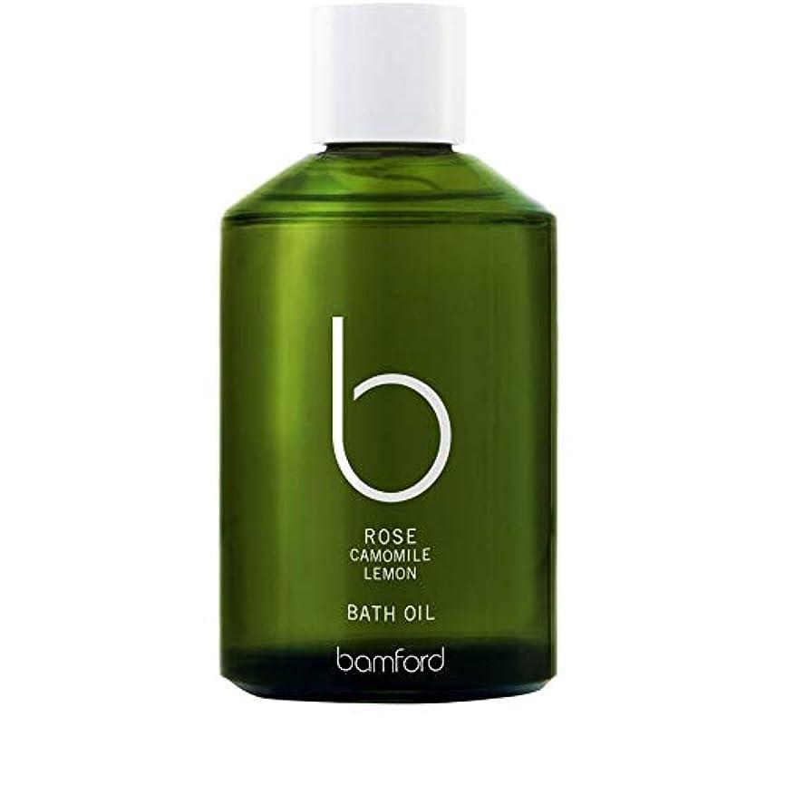 世界衝撃ストラトフォードオンエイボン[Bamford ] バンフォードは、バスオイル250ミリリットルをバラ - Bamford Rose Bath Oil 250ml [並行輸入品]