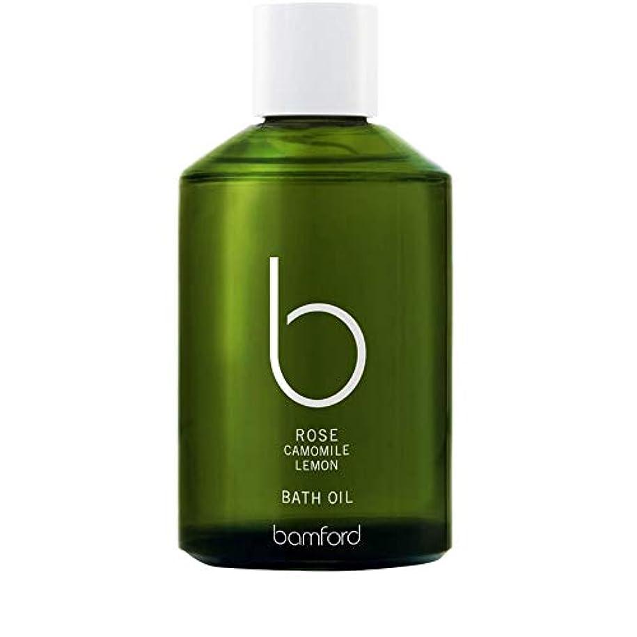 トリップ叙情的なデクリメント[Bamford ] バンフォードは、バスオイル250ミリリットルをバラ - Bamford Rose Bath Oil 250ml [並行輸入品]