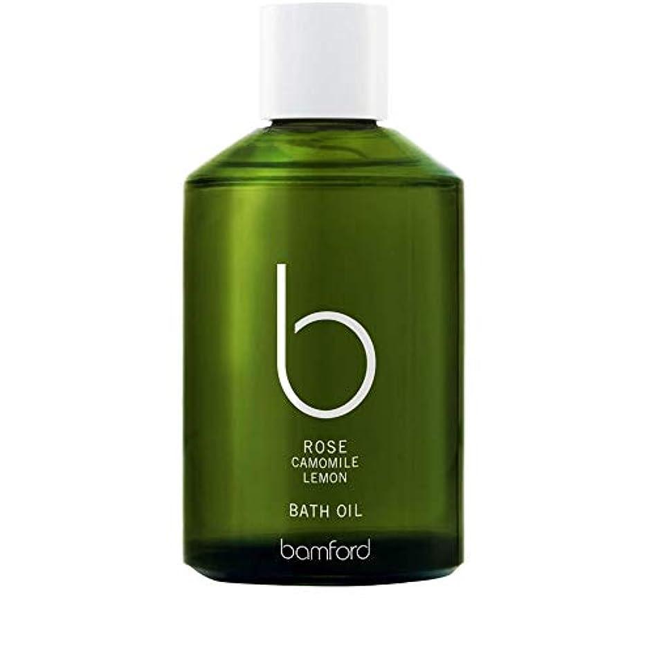 オペレーターレインコートロードブロッキング[Bamford ] バンフォードは、バスオイル250ミリリットルをバラ - Bamford Rose Bath Oil 250ml [並行輸入品]