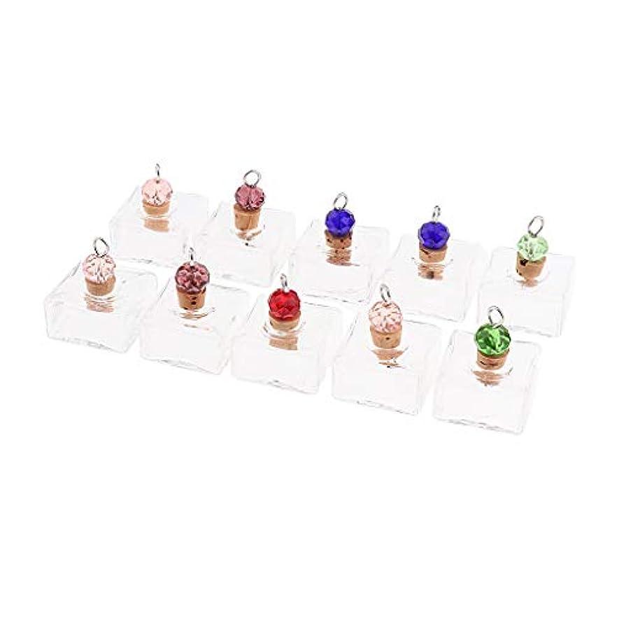 D DOLITY エッセンシャルオイルボトル アロマ ペンダント 香水瓶 ネックレス ガラス 1.5ML ギフト 10個