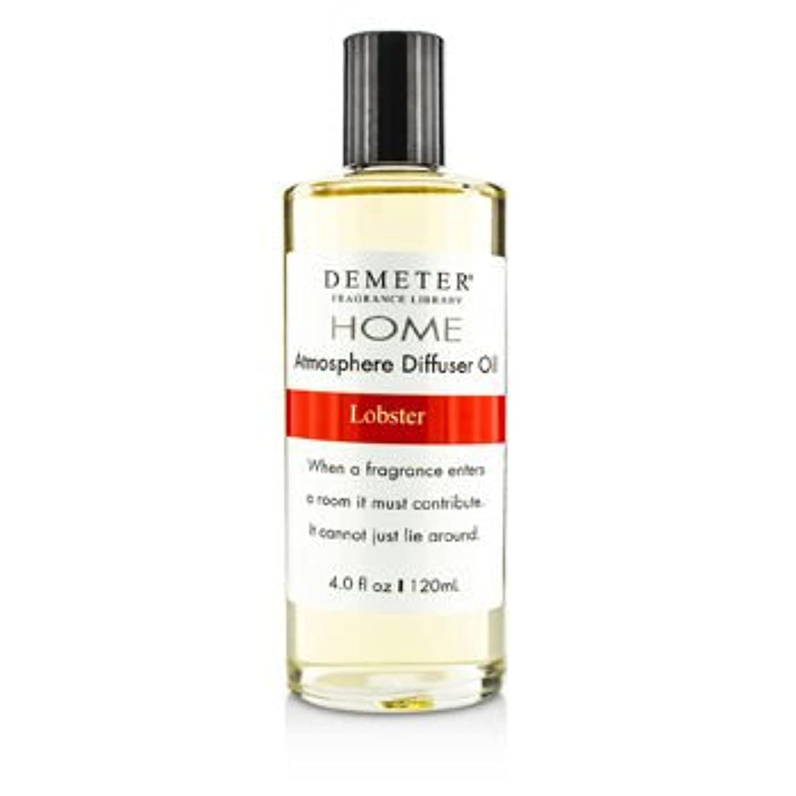フリル絶対のコスチューム[Demeter] Atmosphere Diffuser Oil - Lobster 120ml/4oz