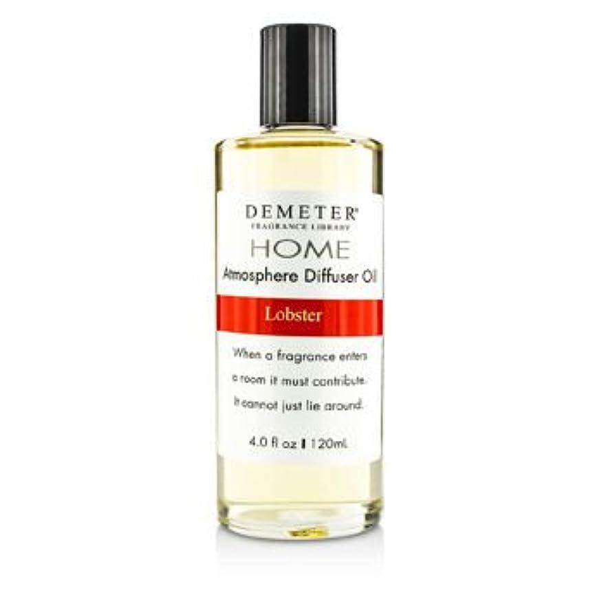 些細なストラップ社交的[Demeter] Atmosphere Diffuser Oil - Lobster 120ml/4oz