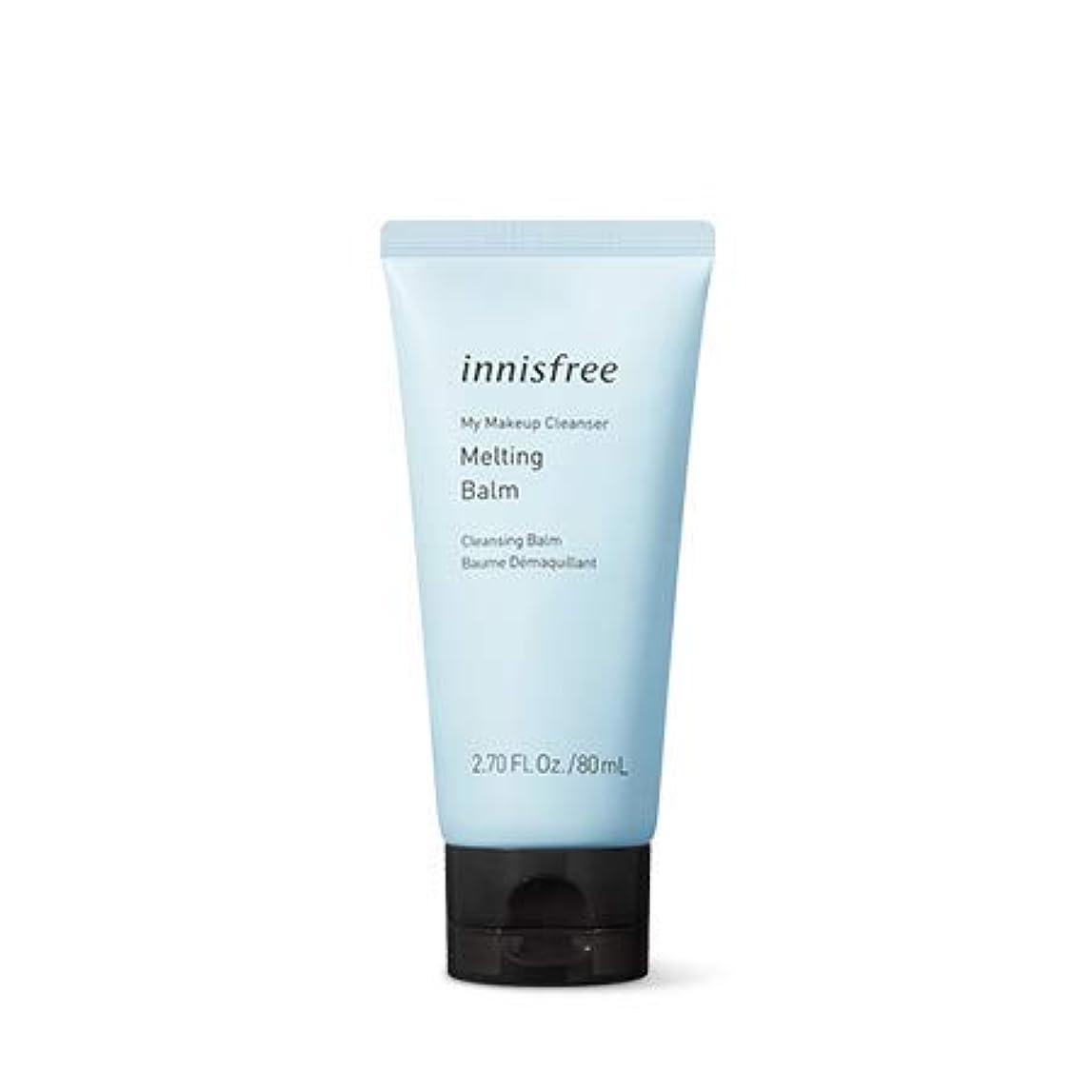 離れた対抗空気【innisfree】マイメイクアップクレンザーメルティングBALM 80mL My Makeup Cleanser - Melting Balm