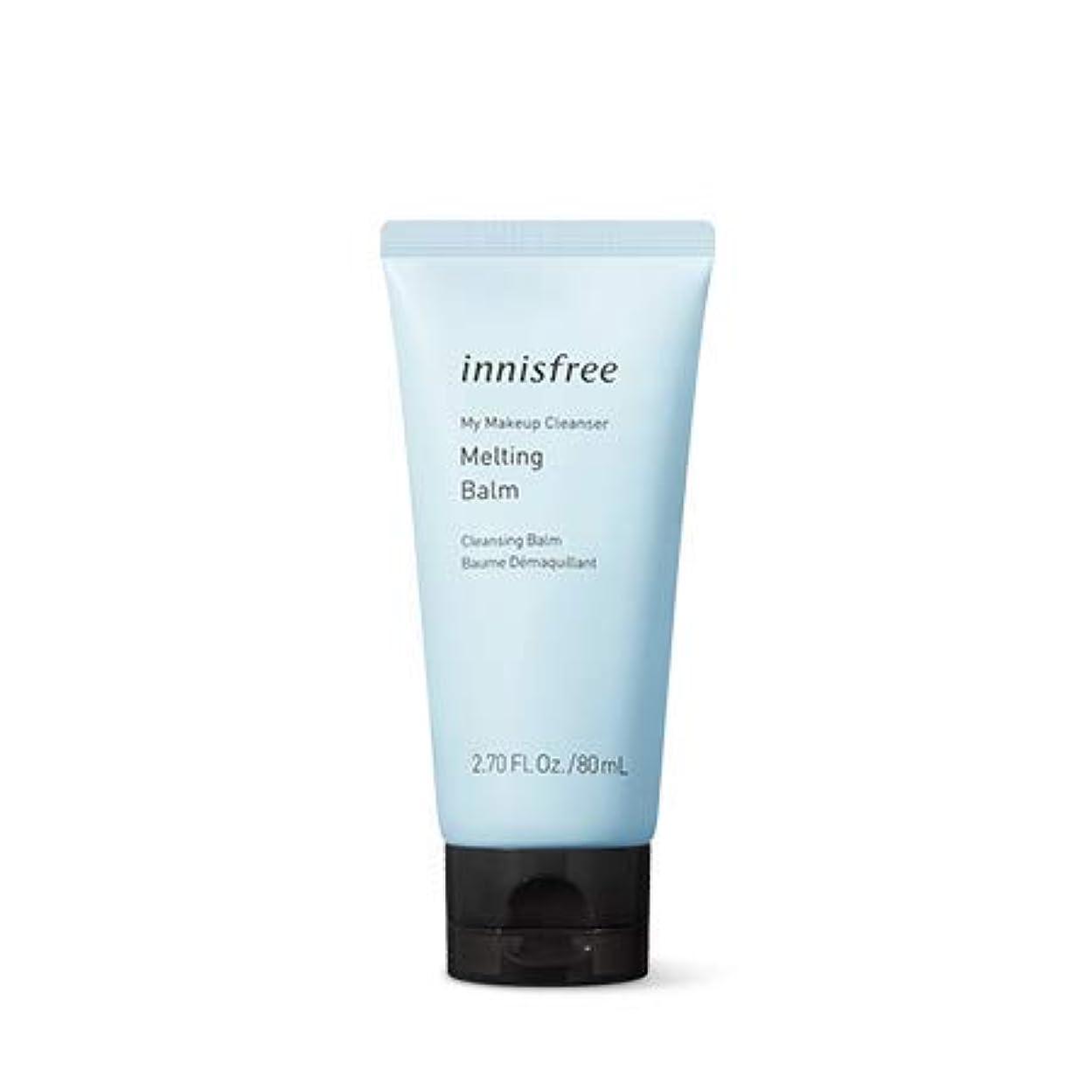 虚偽防水前兆【innisfree】マイメイクアップクレンザーメルティングBALM 80mL My Makeup Cleanser - Melting Balm