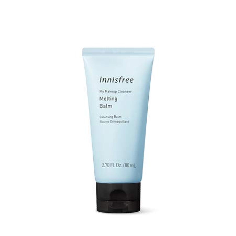 航海言い直す敬の念【innisfree】マイメイクアップクレンザーメルティングBALM 80mL My Makeup Cleanser - Melting Balm