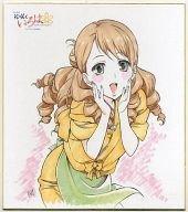 和倉結名 複製色紙 「劇場版 花咲くいろは HOME SWEET HOME」