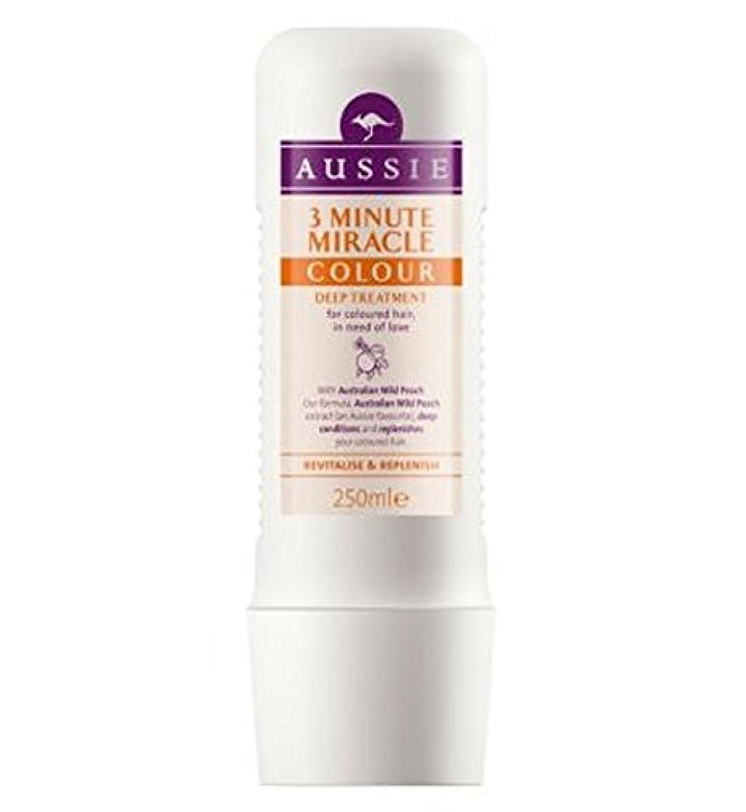 自分助手唇オージー3分の奇跡色の深い処理250ミリリットル (Aussie) (x2) - Aussie 3 Minute Miracle Colour Deep Treatment 250ml (Pack of 2) [並行輸入品]