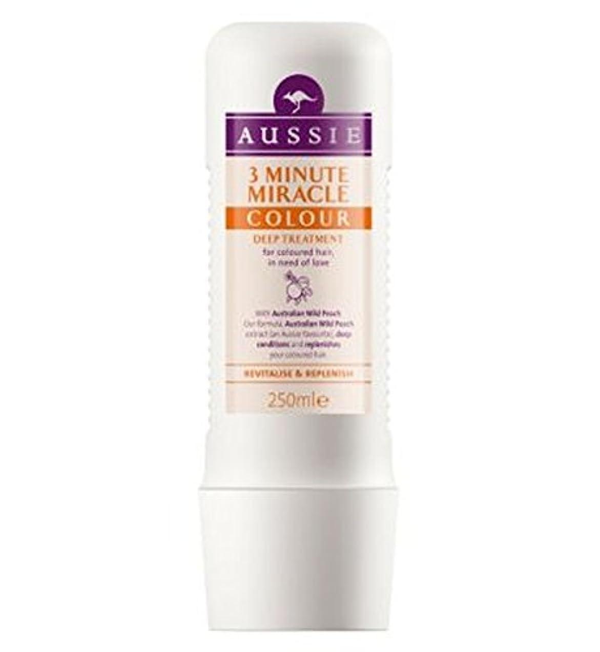 郵便番号ぼろあなたが良くなりますオージー3分の奇跡色の深い処理250ミリリットル (Aussie) (x2) - Aussie 3 Minute Miracle Colour Deep Treatment 250ml (Pack of 2) [並行輸入品]