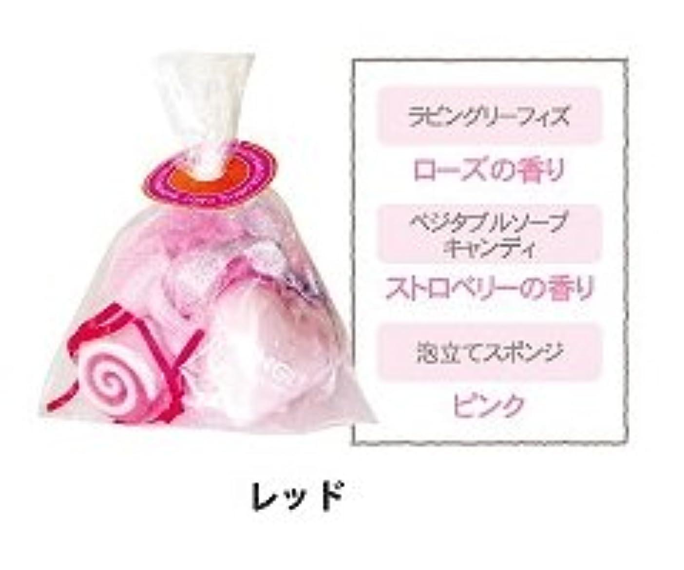 噛む安全な出血カラフルキャンディ バスバッグ レッド 12個セット