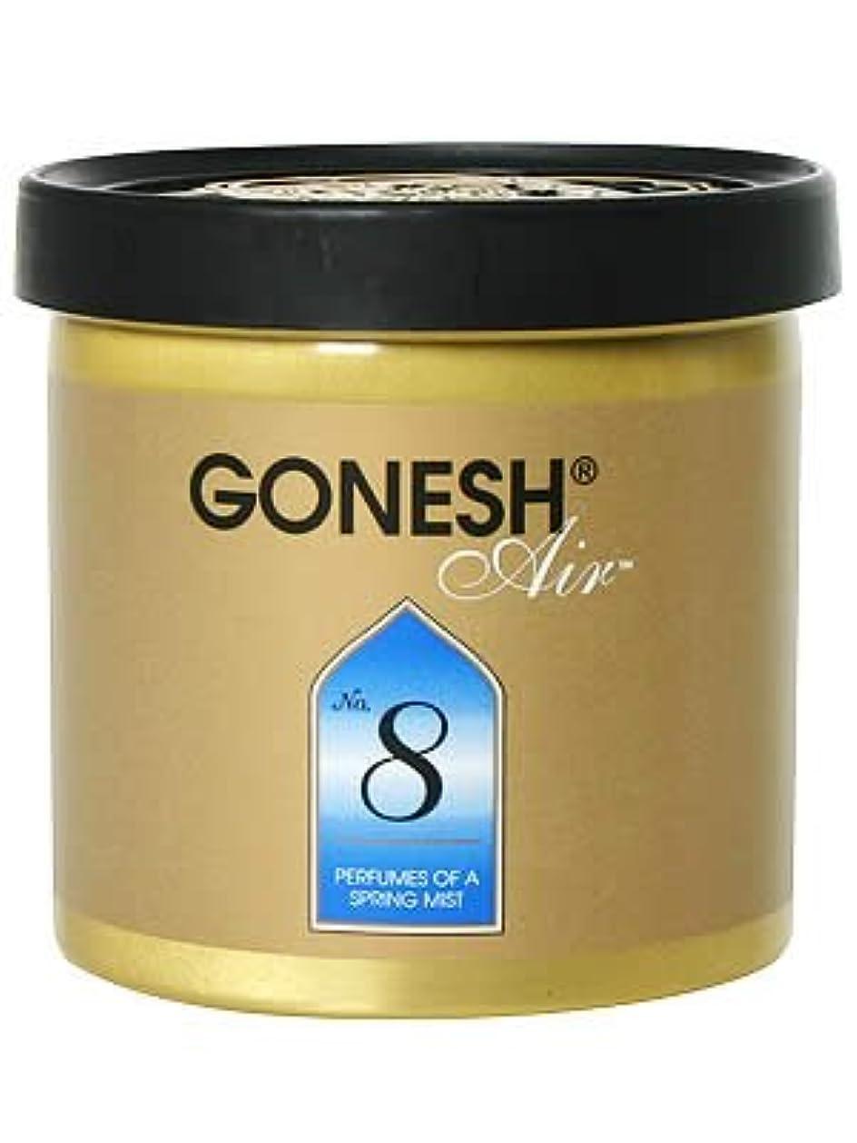記念品側面断線GONESH ゲルエアフレッシュナー No.8(スプリングミスト)