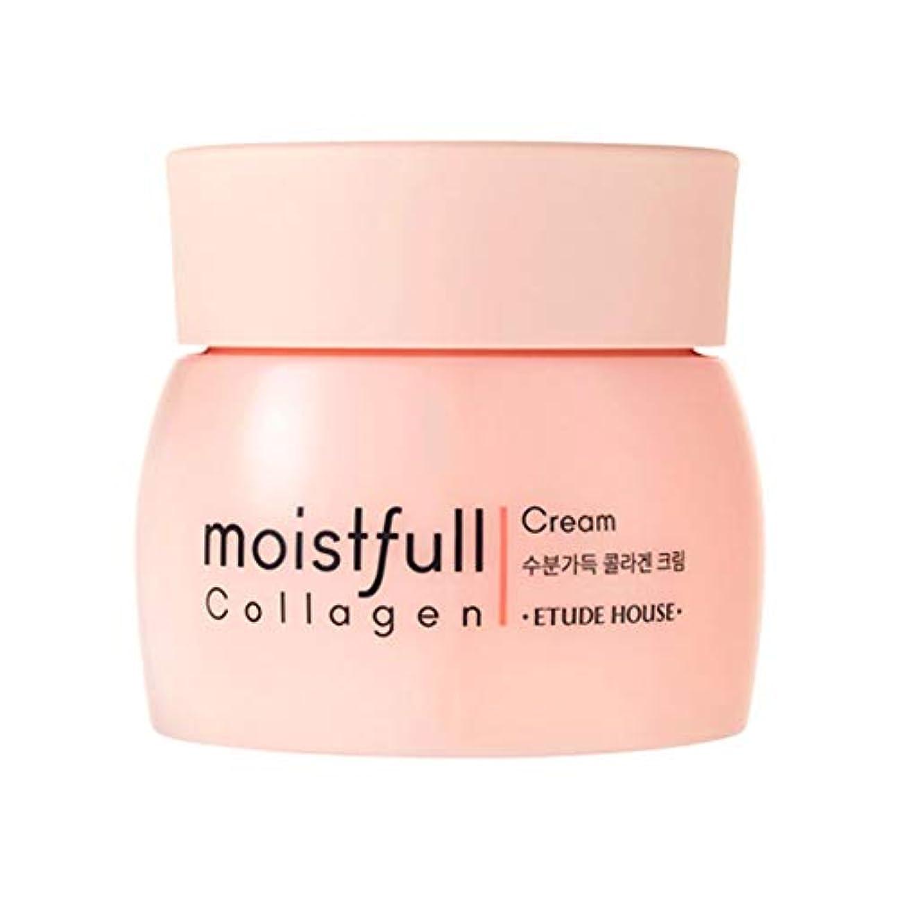 作物一定治す[NEW] エチュードハウスモイストフルコラーゲンクリーム 75ml Etude House Moistfull Collagen Cream [並行輸入品]