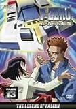 F-ZERO ファルコン伝説の画像
