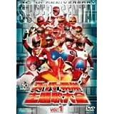 スーパー戦隊主題歌大全 VOL.1 [DVD]