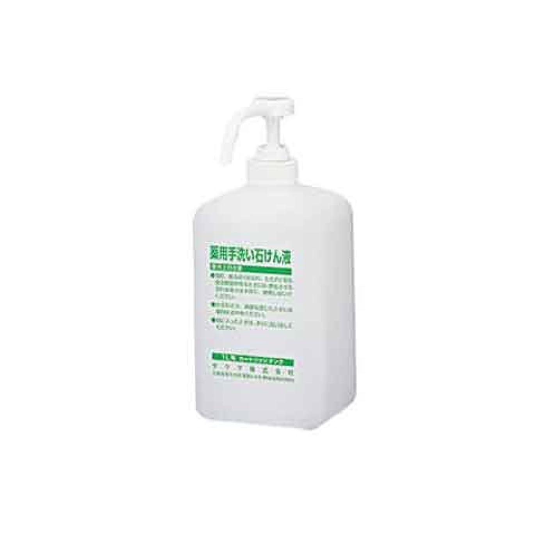 サラヤ 石けん液用 ポンプ付 カートリッジボトル ロングノズル 1L