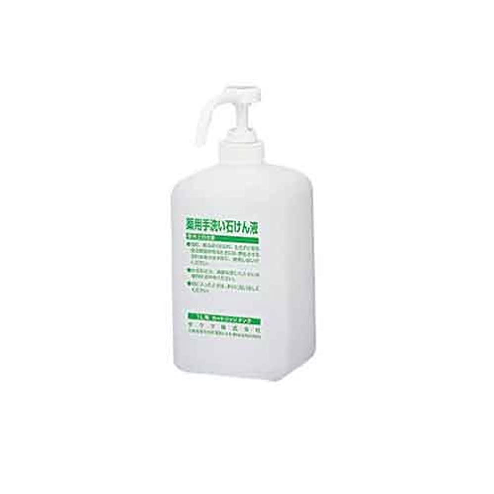 蒸発する年齢分析サラヤ 石けん液用 ポンプ付 カートリッジボトル ロングノズル 1L