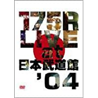 175R LIVE at 日本武道館'04