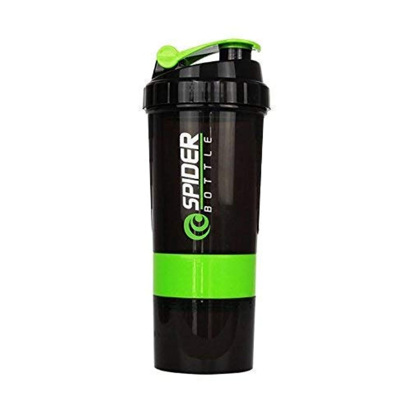 流行している野心ガウンGOIOD 3層ハンディー式 ウォーターボトル プロテインシ シェーカーボトル フィットネス用 プラスチック 目盛り ジム ダイエット スポーツ 栄養錠剤ビタミン入れ(ブラック) 600ML (グリーン)