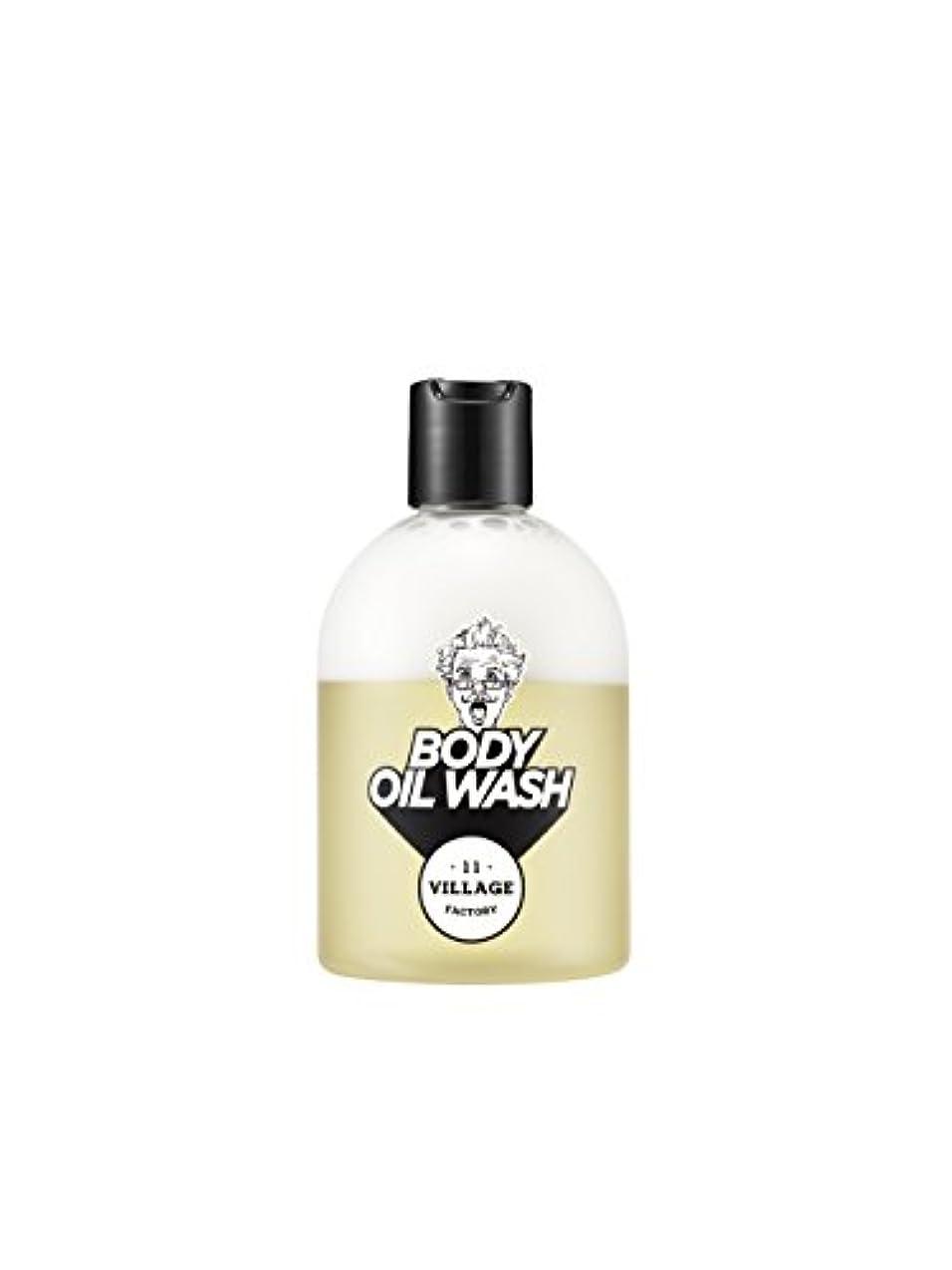 [VILLAGE 11 FACTORY]ビラージュイレブンファクトリー リラクスデー?ボディオイルウォッシュ(Relax-day Body Oil Wash) [並行輸入品]