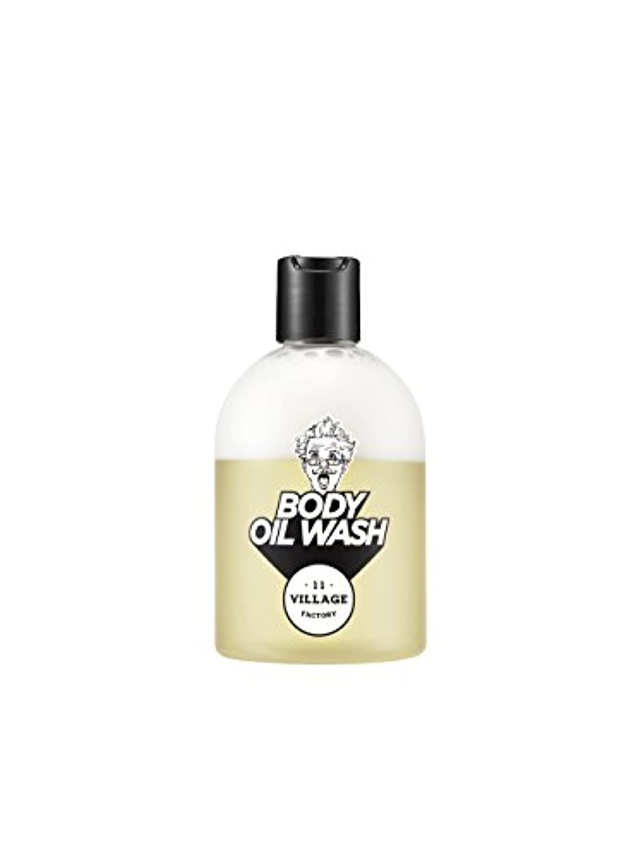 ダム農村祝う[VILLAGE 11 FACTORY]ビラージュイレブンファクトリー リラクスデー・ボディオイルウォッシュ(Relax-day Body Oil Wash) [並行輸入品]