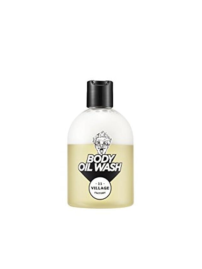 ブース励起シンプトン[VILLAGE 11 FACTORY]ビラージュイレブンファクトリー リラクスデー?ボディオイルウォッシュ(Relax-day Body Oil Wash) [並行輸入品]