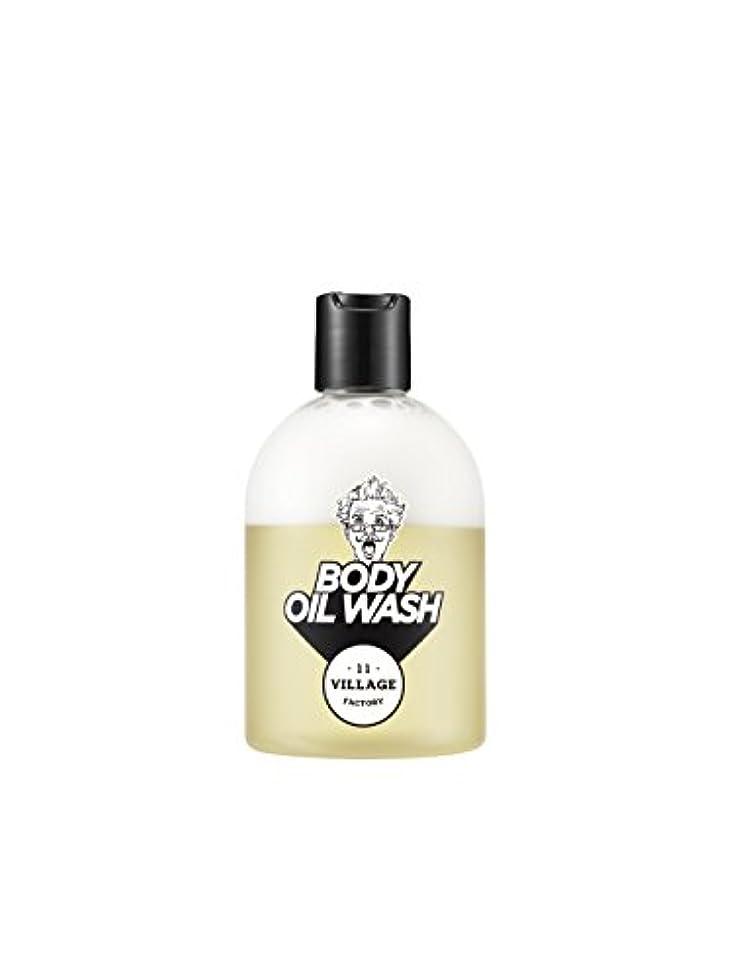航空便血まみれのビル[VILLAGE 11 FACTORY]ビラージュイレブンファクトリー リラクスデー・ボディオイルウォッシュ(Relax-day Body Oil Wash) [並行輸入品]