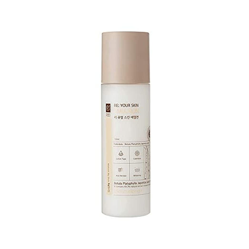 アリーナおとこ居眠りする[NBYS] RE Your Skin Emulsion 美容液 エマルジョン 150ml [並行輸入品]