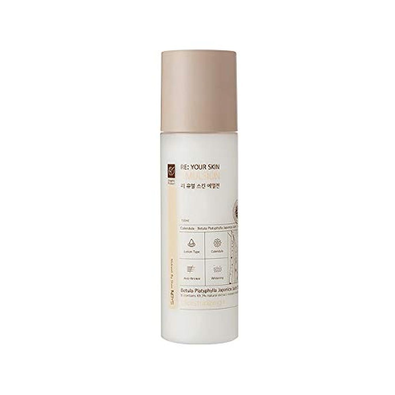 信頼工業化するにじみ出る[NBYS] RE Your Skin Emulsion 美容液 エマルジョン 150ml [並行輸入品]