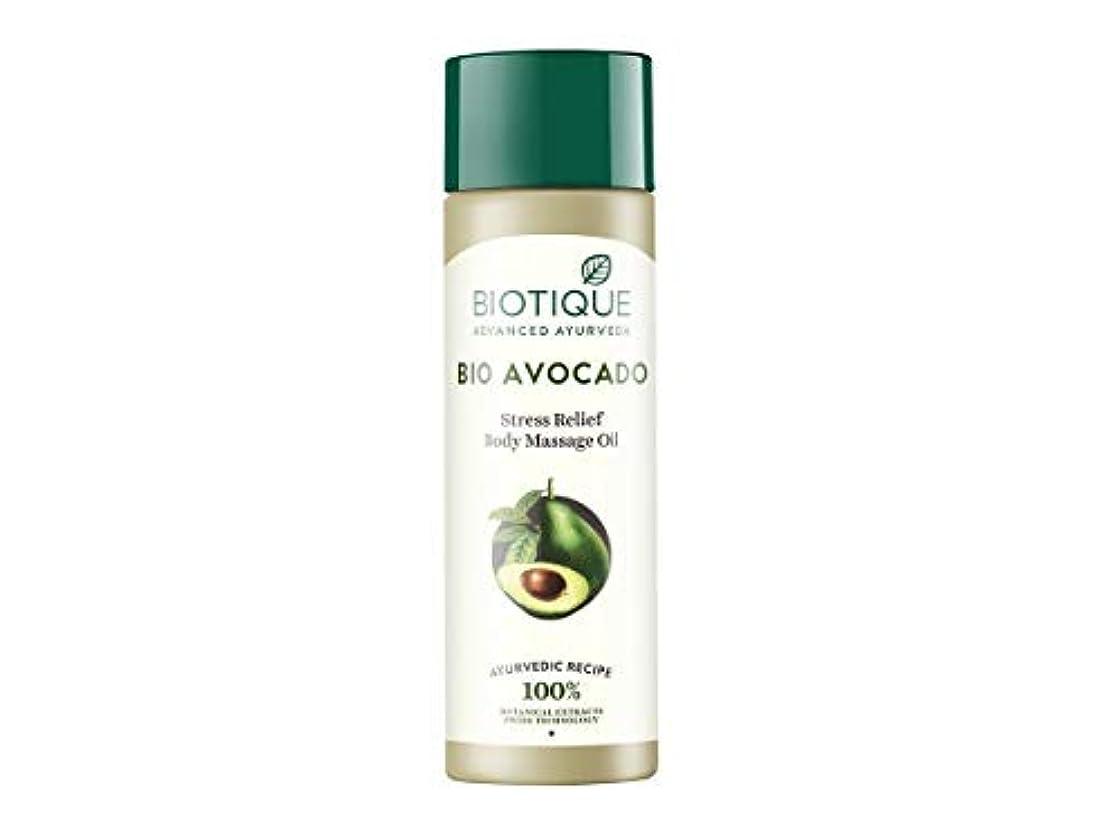 弾力性のあるベース黒Biotique Bio Cado Avocado Stress Relief Body Massage Oil, 200ml Relaxing oil Biotique Bio Cadoアボカドストレスリリーフボディマッサージオイル...