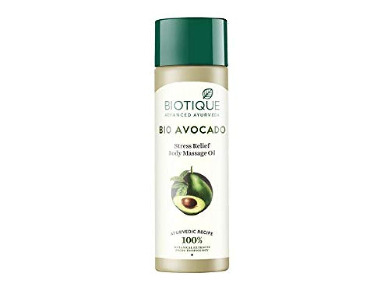 心理学インフルエンザ卑しいBiotique Bio Cado Avocado Stress Relief Body Massage Oil, 200ml Relaxing oil Biotique Bio Cadoアボカドストレスリリーフボディマッサージオイル...