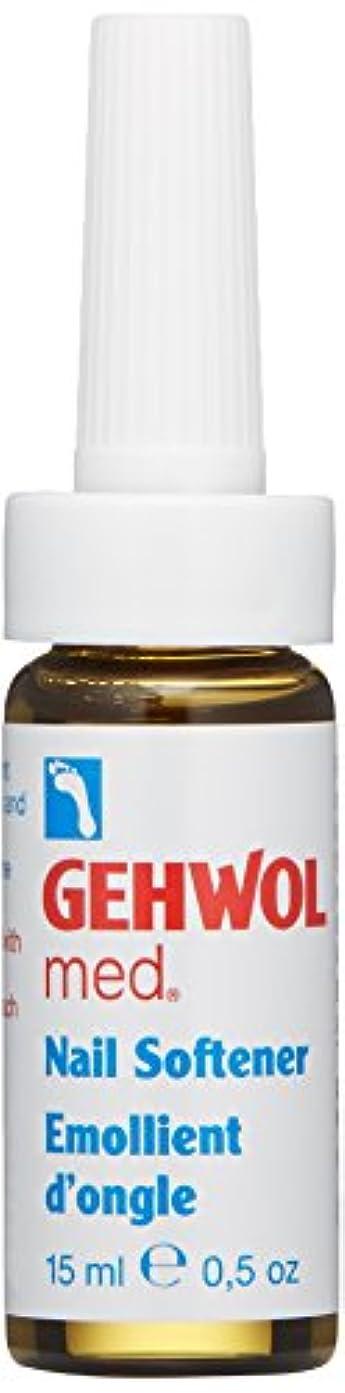 Gehwol Nail Softener 15ml