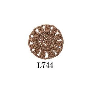 オリムパス製絲 エミーグランデ ビジュー レース糸 合細 Col.L744 ブラウン系 25g 約110m