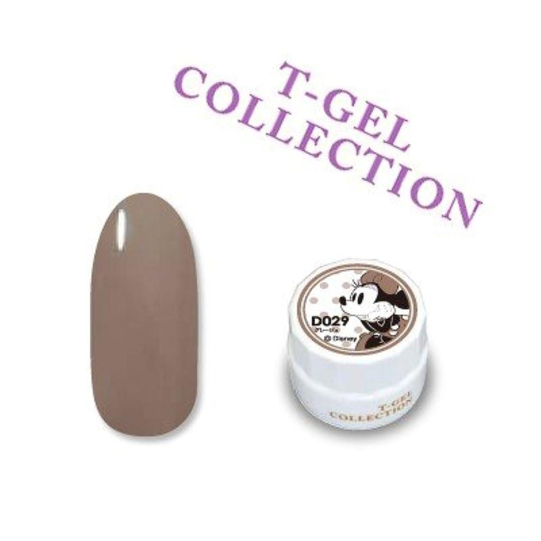 ジェルネイル カラージェル T-GEL ティージェル COLLECTION カラージェル D029 グレージュ 4ml