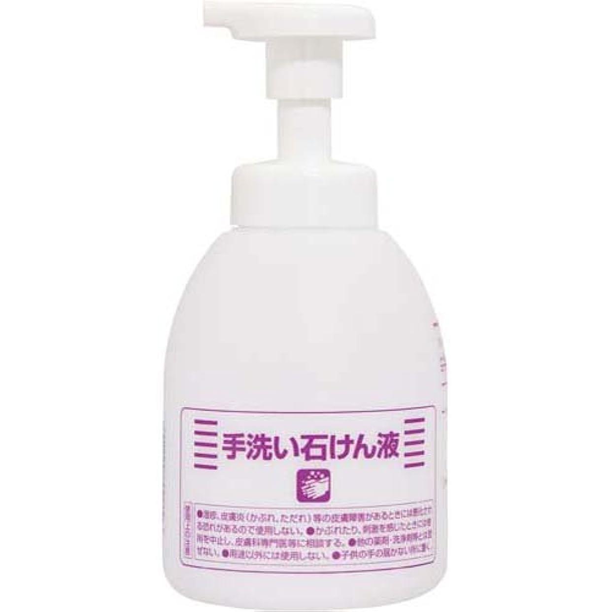 ステーキ予防接種掃除フォームディスペンサー(空容器)