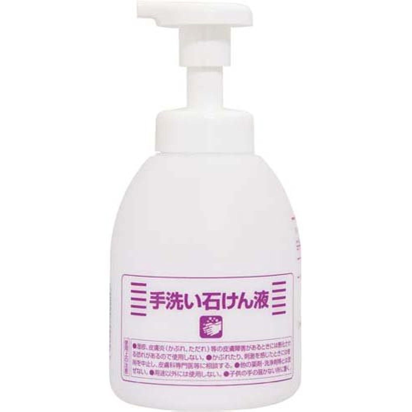 グリット用量サイレンニイタカ 薬用ハンドソープ 専用空ボトル500ml×6本