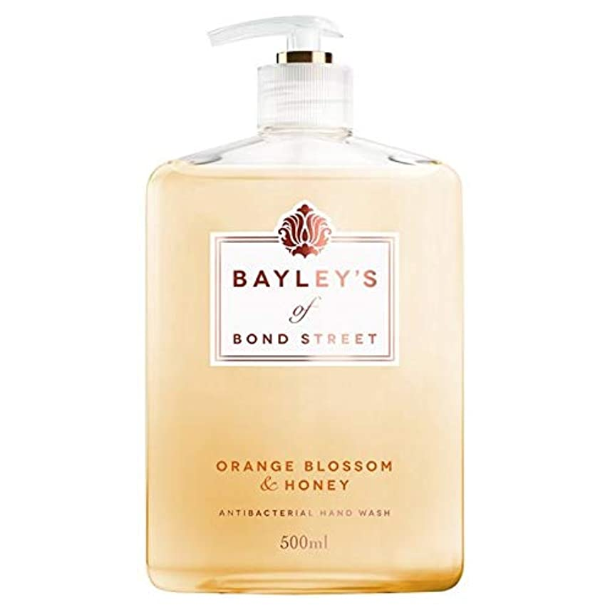 毎日ブラシウェイトレス[Bayley's of Bond Street ] ベイリーのボンドストリートオレンジブロッサム&ハニーハンドウォッシュ500ミリリットルの - Bayley's of Bond Street Orange Blossom...