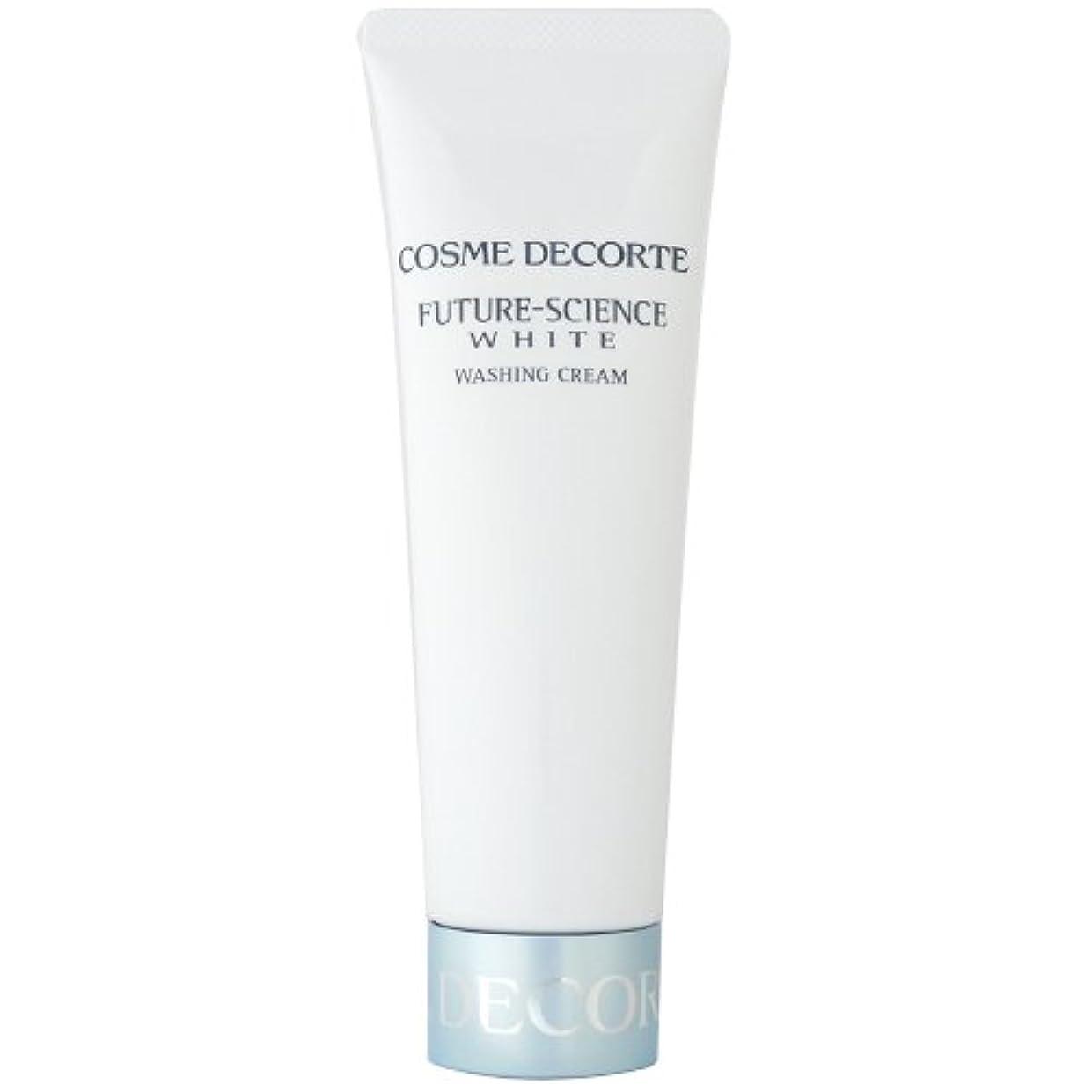 塩辛いちらつき海外コーセー コスメデコルテ COSME DECORTE フューチャーサイエンス ホワイト ウォッシング クリーム 130g