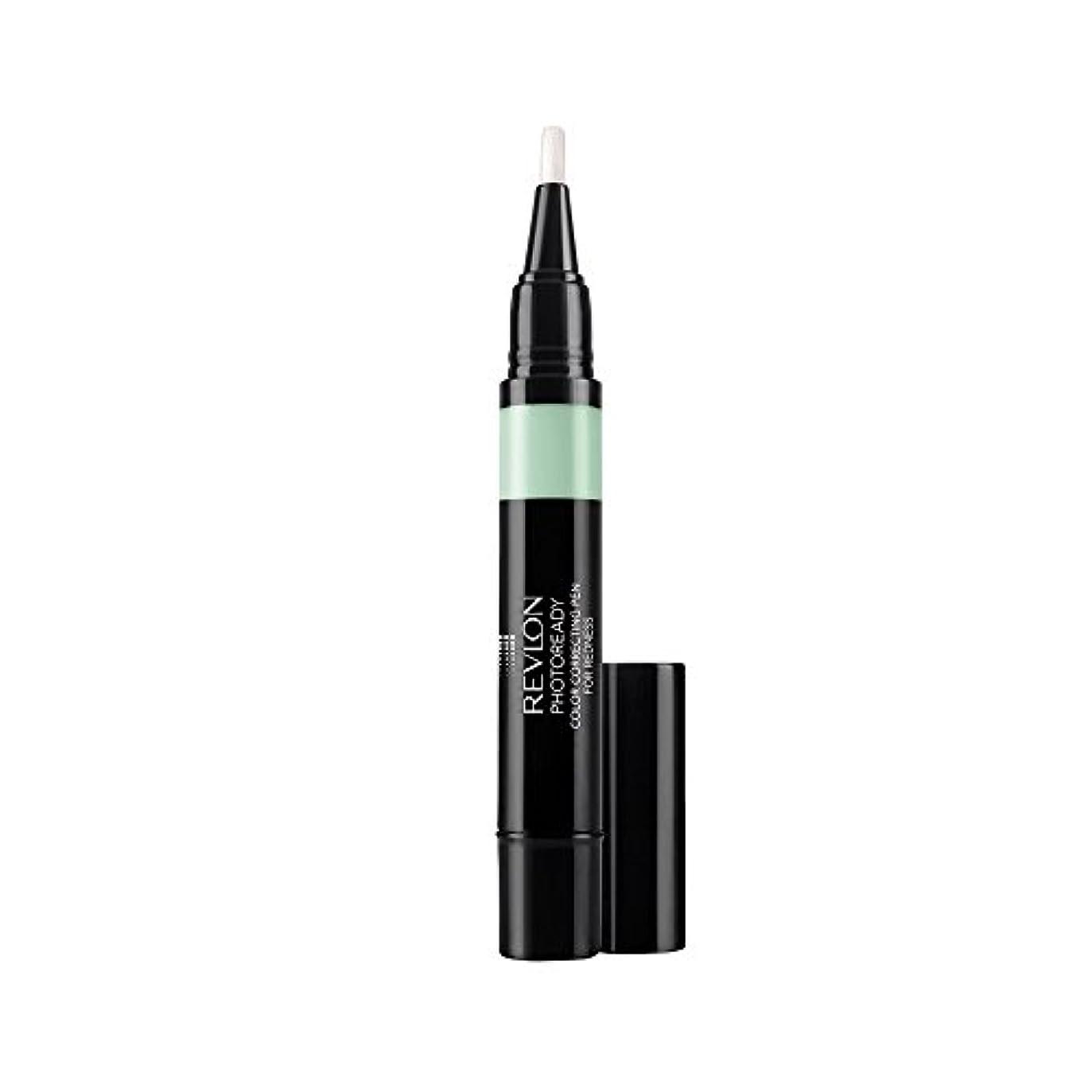 ポルティコ排除キノコレブロン フォトレディ カラー コレクティング ペン 010 カラー:グリーン(赤み用)